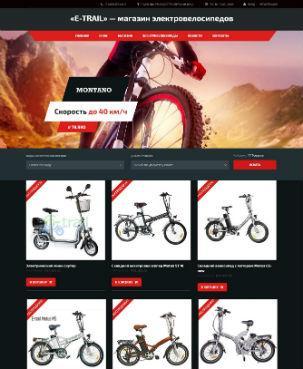 сайт e-trail