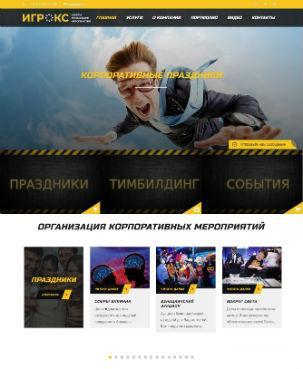 сайт igroks