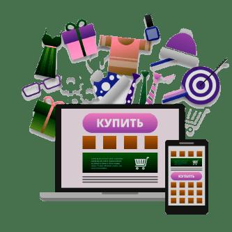 интернет-магазин иллюстрация