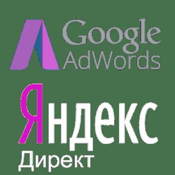 логотипы яндекса и гугла